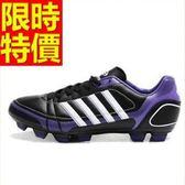 足球鞋-百搭流行新品運動兒童成人男釘鞋2色63x16[時尚巴黎]