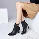 時尚短靴 優足達芙妮真皮高跟尖頭細跟短靴新款女黑色性感百搭側拉鏈馬丁靴 快速出貨