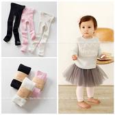 寶寶褲襪 針織加厚女童褲襪 嬰兒保暖屁屁褲 CA11410 好娃娃