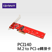 UPMOST 登昌恆 PCI140 M.2 to PCI-e轉接卡