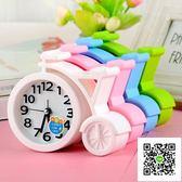 鬧鐘 計時器 韓國創意靜音小鬧鐘時尚個性學生兒童鬧表可愛臥室床頭電子時鐘表 聖誕慶免運