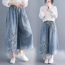 中大尺碼 大碼胖妹妹民族風刺繡花闊腿褲女顯瘦洋氣高腰牛仔褲2021春裝新款