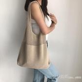 韓國chic簡約復古鏤空針織手提包單肩包女背心包ins毛線包購物袋 艾莎