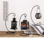 歐式創意復古鐵藝蠟燭燭臺小擺件風燈美式軟裝飾品浪漫家居蠟燭臺 下殺