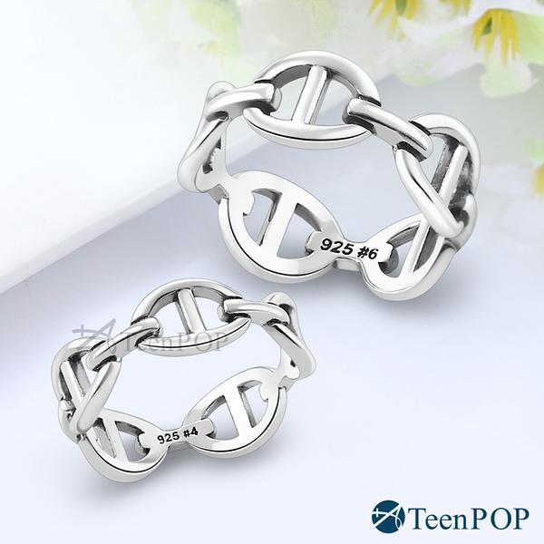 情侶對戒 ATeenPOP 925純銀戒指 堅定不移 單個價格 鎖鏈戒 情人節禮物