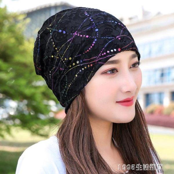 頭巾帽 包頭帽女蕾絲頭巾帽套頭帽化療帽子女薄夏透氣光頭帽堆堆帽空調帽 1995生活雜貨