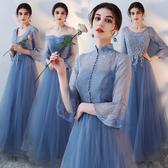 伴娘禮服 2019新款 藍色 長款姐妹團伴娘服連衣裙宴會藝考畢業晚禮服 新年特惠