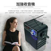 【全館折扣】 手提式 藍芽音響 HANLIN06LBT1 擴音收音5寸藍芽音響 大聲公 收音機 藍芽音箱 電腦喇叭
