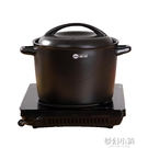砂鍋電磁爐專用煤氣灶適用煲湯家用兩用通用燉鍋耐高溫大號陶瓷煲 夢幻小鎮