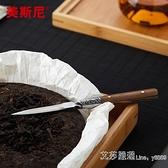美斯尼 普洱茶具配件黑茶專用插針茶錐香檀木不銹鋼 【新年快樂】