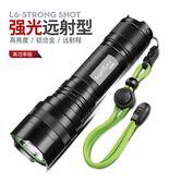 SUPFIRE神火L6強光手電筒26650可充電式LED戶外燈T6-L2遠射王     提拉米蘇