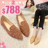 任選2雙788包鞋韓版包鞋奢華風雙色鉚釘裝飾尖頭低跟包鞋【02S8685】