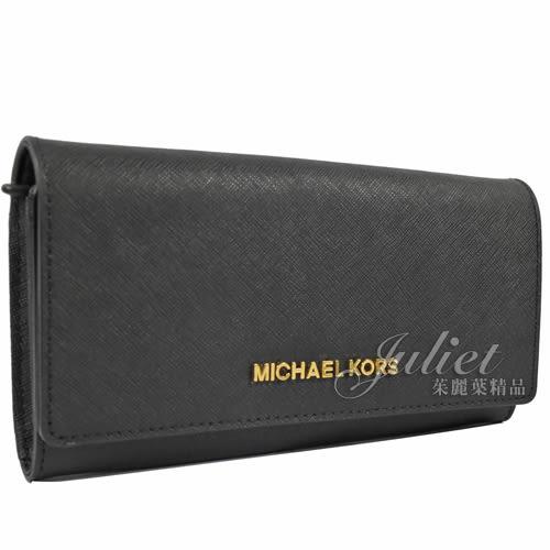 茱麗葉精品【下殺低價】MICHAEL KORS 防刮 扣式 發財包.黑