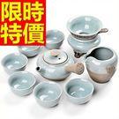 茶具組合 全套含茶壺茶海茶杯-汝窯泡茶陶...