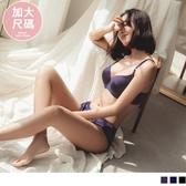 《VA622》休閒條紋舒適成套內衣+內褲.38E-44E OrangeBear