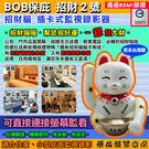 【台灣安防】監視器 招財貓 偽裝密錄器 720P HD畫質 支援32GB SD記憶卡 循環/位移偵測錄影