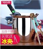 冰桶 冰桶酒吧保溫箱歐式家用304不銹鋼冰塊桶大小號香檳桶冰鎮冰粒桶 快速出貨 YYJ