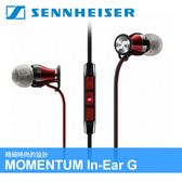 SENNHEISER 聲海 MOMENTUM In-Ear G Android系統專用 小巧精緻 耳機