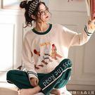 保暖睡衣休閒韓版甜美可愛夏季可外穿家居服...