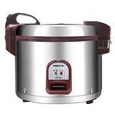 日象5.4公升炊飯立體保溫電子鍋(60碗飯) ZOR-8530 460x460x420mm