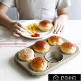 烘焙模具 正的碳鋼金色不沾6連馬芬杯子蛋糕面包漢堡模具烘焙烤盤烤箱家用