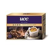 UCC法式深焙濾掛式咖啡8Gx24 超值三入組【愛買】