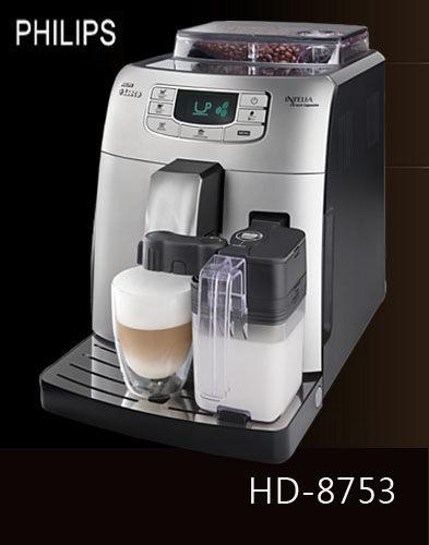 【獨家贈 淨水器 】飛利浦 義式 HD8753 咖啡機 HD-8753 公司貨