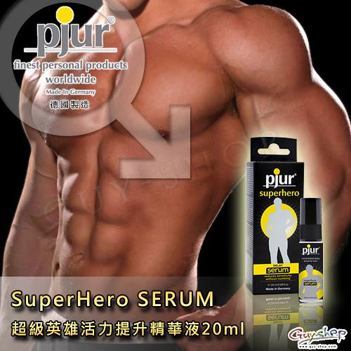 德國 Pjur SuperHero SERUM 碧宜潤超級英雄活力提升精華液 CONCENTRATED DELAY 20ml