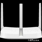 水星無線 家用穿墻高速wifi百兆端口穩定穿墻王光纖有線智慧漏油器MW313R秒殺價 小確幸生活館