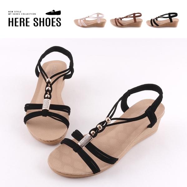 [Here Shoes] 5cm涼鞋 皮革/絨面 水鑽珠珠 圓頭楔型厚底涼拖鞋 鬆緊帶-ASC-086