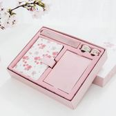 唯美夢幻櫻花系列禮盒套裝小清新手帳本套裝內含4捲膠帶【父親節好康八八折】