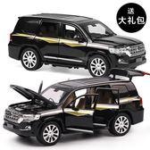新年禮物-玩具車兒童回力音樂燈光合金汽車模型擺件仿真豐田1:24男孩越野車玩具