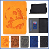 熊貓壓紋平板套 三星 TabA 10.1 2019 T510 T515 TabA 10.5 T590 T595 平板皮套 支架 插卡 平板套