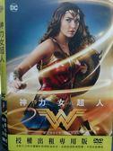 影音專賣店-P01-002-正版DVD*電影【神力女超人】-蓋兒加朵 克里斯潘恩 羅蘋萊特