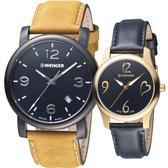 瑞士WENGER Urban都會系列現代經典對錶 01.1041.129+01.1421.107