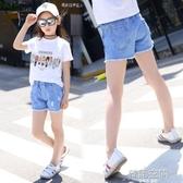 女童短褲夏季2020新款潮兒童洋氣純棉牛仔褲外穿小女孩中大童褲子 【雙十二下殺】