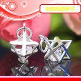 銀鏡DIY  S925純銀材料配件/晶閃亮亮水鑽簍空立體六角星造型吊墜C~適合手作蠶絲蠟線/幸運繩