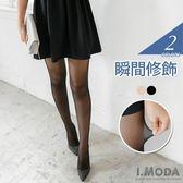 OB嚴選《ZA736》顯瘦滿分~輕薄透膚高彈性褲襪(三雙一組).2色--適 S~3L