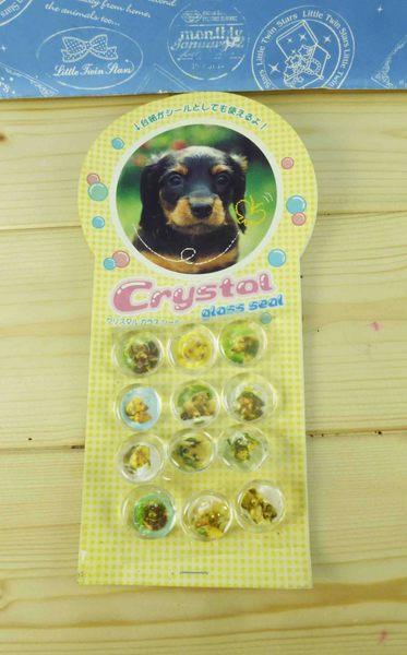 【震撼精品百貨】新大頭狗_The Dog~立體貼紙-臘腸