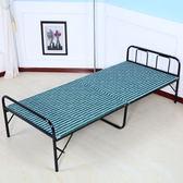 折疊床單人床木板床簡易加固成人午睡床簡約午休床單人折疊床 zm915【每日三C】