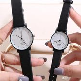 情侶手錶一對進口石英機芯男女超薄防水時尚刻字腕錶  享購