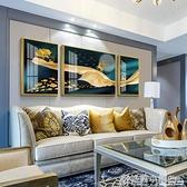 客廳裝飾畫沙發背景牆畫客廳掛畫 壁畫玻璃畫沙發後面的掛畫 大氣ATF 秋冬新品