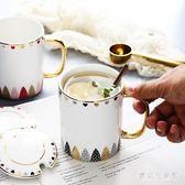 陶瓷杯 簡約金水杯茶杯咖啡杯女辦公杯子帶蓋TA1026『寶貝兒童裝』