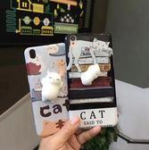 [24hr-現貨快出] iPhone 6 7 plus 可愛 立體 趴趴貓咪 蘋果6s 手機殼 iPhone7plus 情侶 全包軟殼 軟趴趴