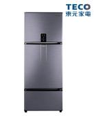 東元610L變頻三門冰箱R6181VXHS