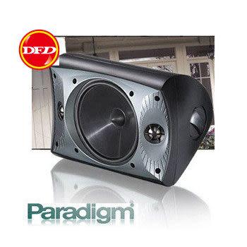 加拿大 Paradigm STYLUS 370-SM 防水防磁揚聲器