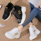 增高鞋女 內增高小白鞋秋季女鞋子2018新款高跟網紅韓版百搭厚底運動休閒鞋 伊莎公主