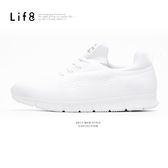 Sport 極速飛織布 光束運動鞋-經典白【09673】