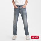 Levis 男款 上寬下窄 502Taper牛仔褲 / 灰藍水洗 / 天絲棉 / 彈性布料