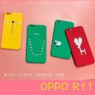 【萌萌噠】歐珀 OPPO R11  個性...